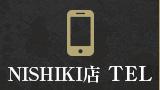 錦三店電話